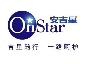 Shanghai OnStar