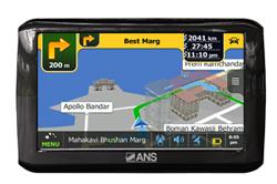 ANS Navigator