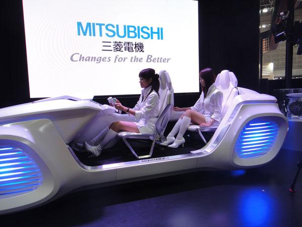 EMIRAI 2 Concept Car