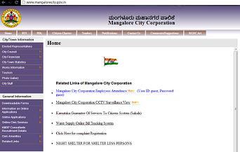 Mangalore City Corporation - website screenshot