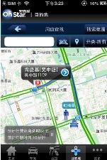My Vehicle Location App