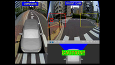 approaching object detection system