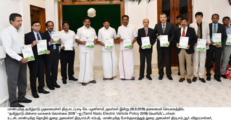 Tamil Nadu Electric Vehicle Policy 2019 released