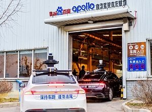 Photo of China: Baidu builds test site for autonomous vehicle