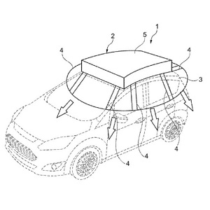 Photo of Ford files patent for inflatable, solar powered charging car shield