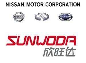 Nissan and Sunwoda to jointly study battery development