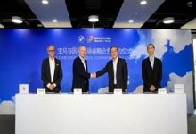 Photo of China: BMW and State Grid EV to work on charging infra