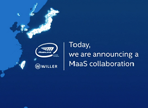 Photo of Mobileye and WILLER partner on self-driving mobility solutions for Japan, Southeast Asia