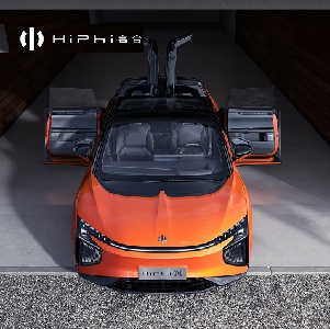 Human Horizons partners with Meridian Audio to bring a premium listening experience to HiPhi
