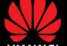 Photo of Huawei announces foundation of autonomous driving network lab