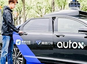 Photo of Huawei aims to develop low-cost lidar systems to boost autonomous driving deployment in China