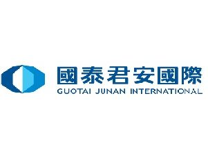 Guotai Junan International joined NIO and CATL to boost innovation of new energy vehicle battery