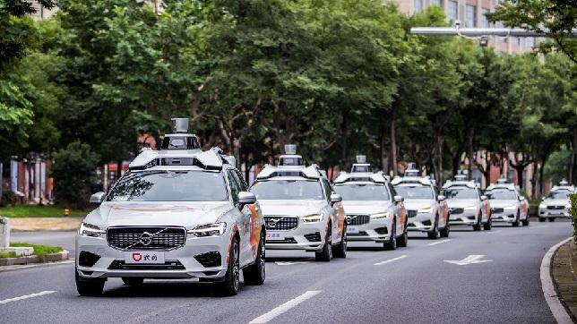 Hefei licenses DiDi to have autonomous car road tests