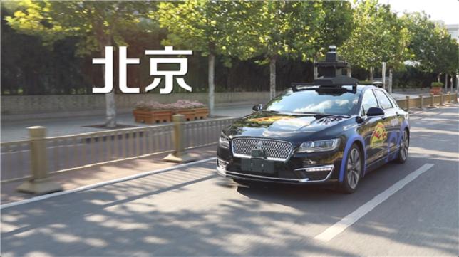 """Baidu's """"Apollo Go"""" Robotaxi service taps Beijing"""