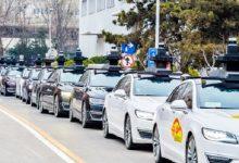 Photo of Baidu displays autonomous car without safety driver