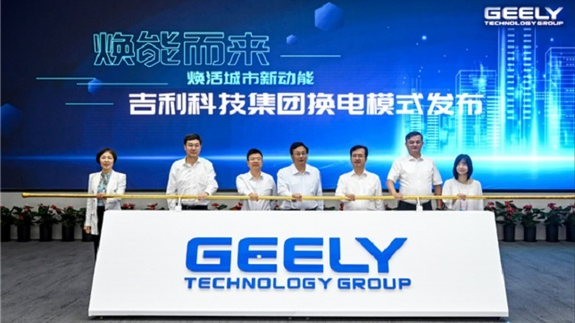Geely Technology Group debuts intelligent battery swap station in Chongqing