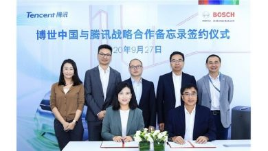 Photo of Bosch, Tencent sign MoU for co-driving digital transition of mobility service