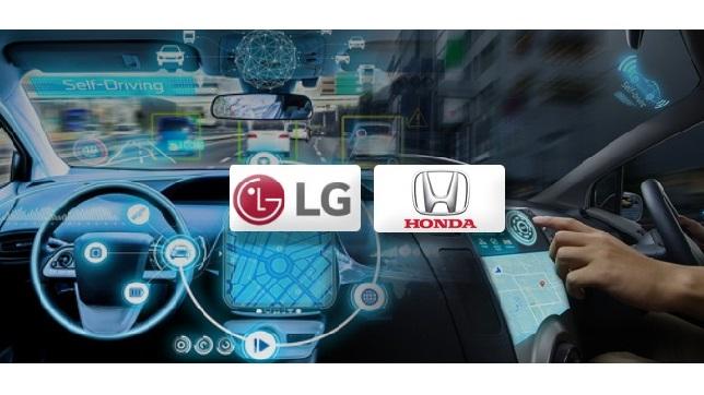 LG Elec to supply automotive telematics systems to Honda