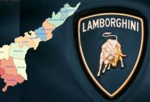 Photo of India: Lamborghini decides to set up electric vehicle manufacturing unit in Andhra Pradesh