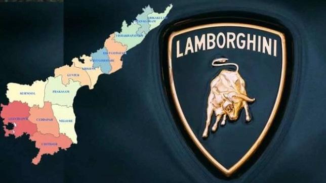 India: Lamborghini decides to set up electric vehicle manufacturing unit in Andhra Pradesh