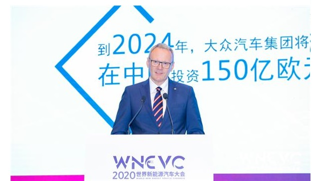 Volkswagen Group China and Joint Ventures to invest EUR 15 billion in e-Mobility