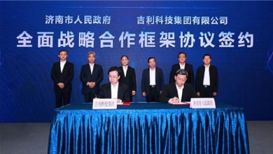 Photo of Geely Technology Group launches intelligent battery swapping stations in Jinan