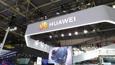 Photo of Huawei launches new brand for intelligent vehicle solutions