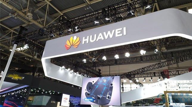 Huawei launches new brand for intelligent vehicle solutions