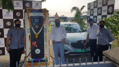 Photo of MG Motor and Tata Power inaugurate EV Charging Station in Nagpur