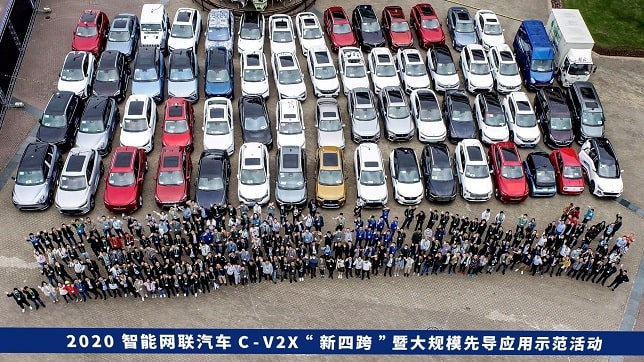 Qualcomm joins with automotive industry to complete C-V2X large-scale capacity test and interoperability demonstration
