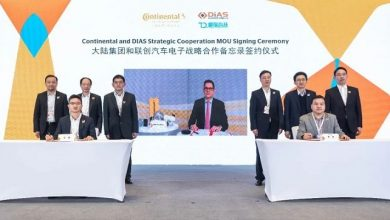 Photo of SAIC-owned DIAS, Continental AG to team up on intelligent braking system