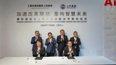 "Photo of SAIC Motor announces launch of premium BEV brand ""Zhiji Motor"""