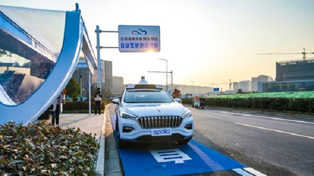 Baidu Apollo given green light to carry out road test of autonomous cars in Nanjing