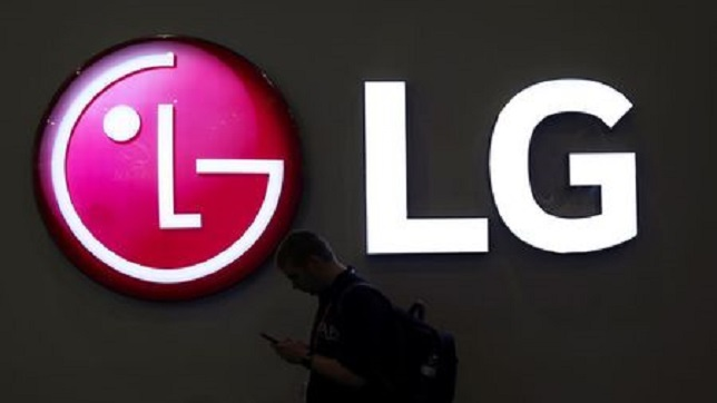 Indonesia says $9.8 billion EV battery MOU agreed with LG Energy Solution