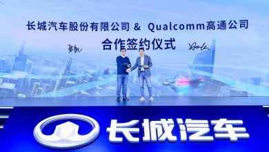Qualcomm and Great Wall Motor work to deliver premium smart mobility experiences for next-generation intelligently connected and autonomous vehicles