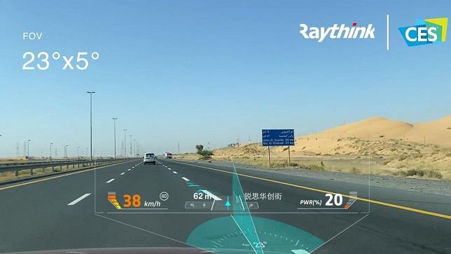Raythink's AR HUD system