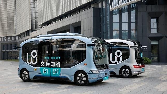 Chinese autonomous driving startup WeRide launches Mini Robobus in Guangzhou