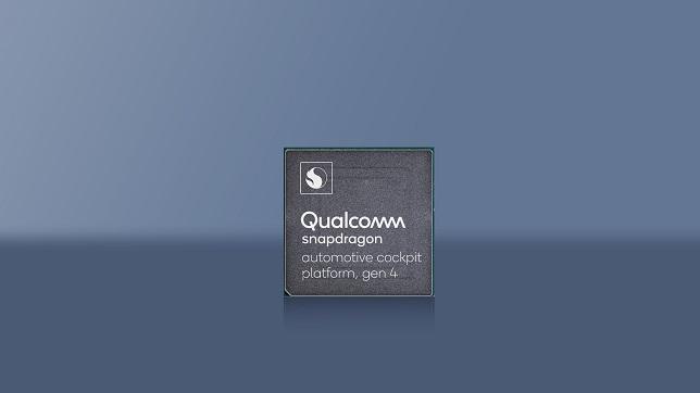 Qualcomm introduces 4th generation Snapdragon Automotive Cockpit Platforms