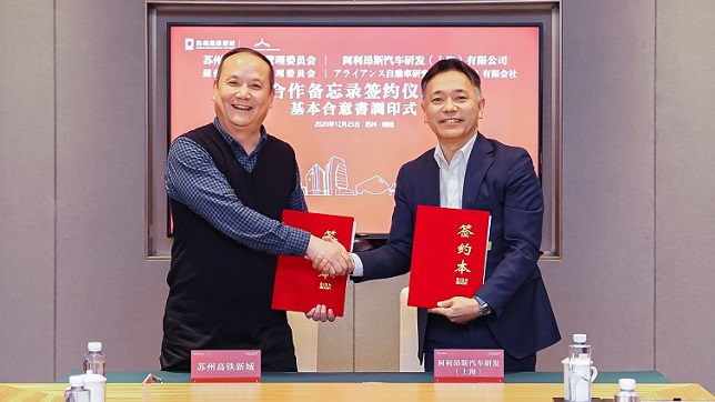 Nissan signs MOU with Suzhou High-Speed Rail New Town for new design and mobility solutions