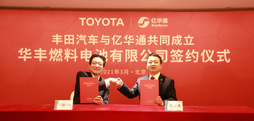 Toyota and Beijing SinoHytec form JV to produce and sell FCRD fuel cell systems for commercial vehicles