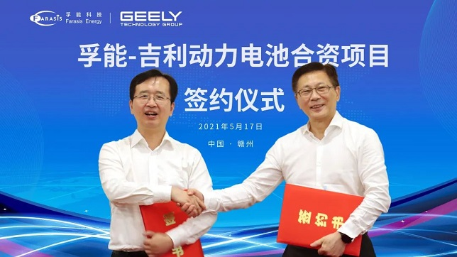 Geely Technology, Farasis Energy to build battery joint venture