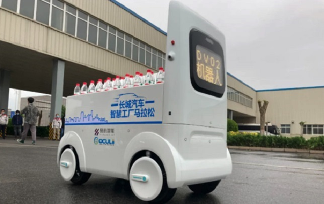 Oculii partners with chinese automobile manufacturer Great Wall Motors