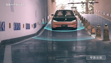 Evergrande Auto launches automated valet parking system