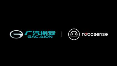 GAC Aion's ADiGO self-driving system uses RoboSense's 2nd-generation solid-state LiDAR
