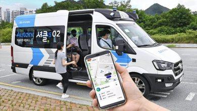 Hyundai Motor to pilot autonomous demand-responsive 'RoboShuttle' Service