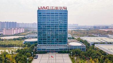JAC Group reveals teamwork with Huawei on autonomous driving sensors, smart cockpit
