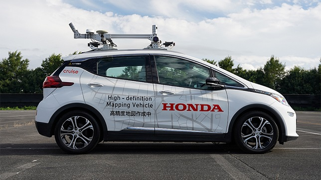Honda to start testing program in September toward the launch of autonomous vehicle mobility service business in Japan